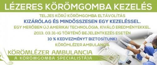 Német Bőrgyógyászati Intézet - Körömlézer Ambulancia - szép kártya elfogadóhely